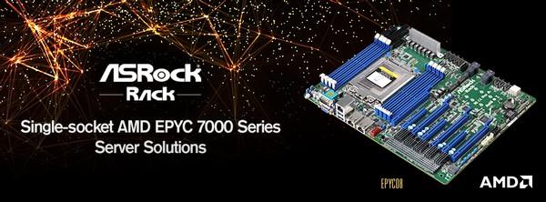 ASRock Rack EPYCD8-2T 2U4GEPYC D2143D8UM C3758D4I-4L C3558D4I-4L C422 WSIPMI