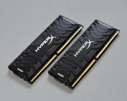 Kingston HyperX Predator 16GB DDR4-4000 Kit