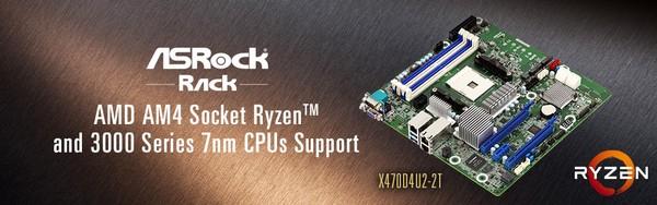 ASRock Rack AMD Ryzen 3000 7nm AM4 Socket Motherboards