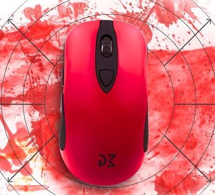 Dream Machines DM1 FPS Mouse