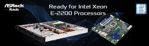 ASRock Rack Intel Xeon E-2200 Support