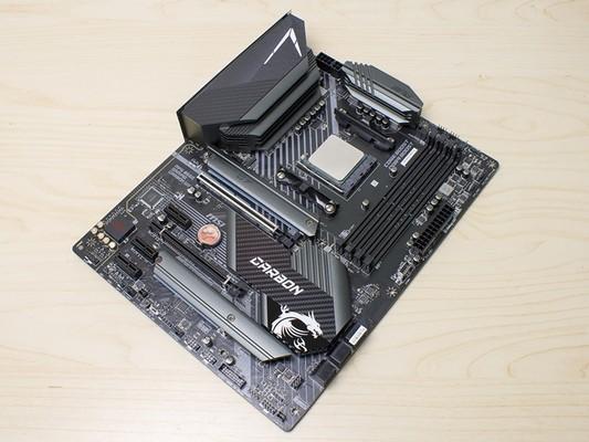 MSI MPG B550 Gaming Carbon WiFi Mainboard