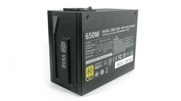 Cooler Master V650 SFX Gold PSU
