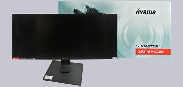 iiyama GB3461WQSU Monitor