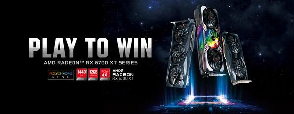 ASRock Radeon RX 6700 XT Graphics Cards