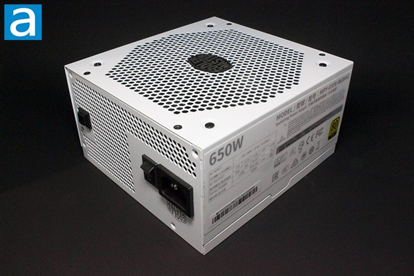 Cooler Master V650 Gold V2 White PSU