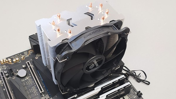 Enermax ETS-F40-FS Silent Cooler