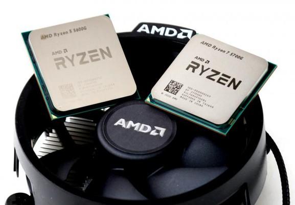 AMD Ryzen 7 5600G and Ryzen 5 5700G